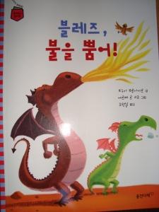 Couv Corée
